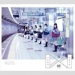 20181007_asagei_nogizaka-250x250.jpg