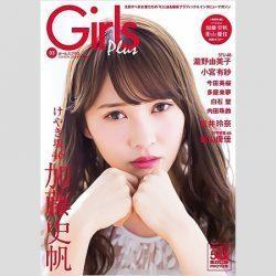 20201025_asagei_kato-250x250.jpg