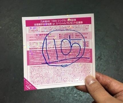 5b4e1d90-s.jpg
